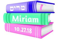 Mariam Logo rev4